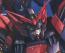 1/100 MG Gundam Epyon Endless Waltz Ver.