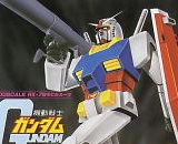 1/100 RX-78-2 Original 1980 Kit