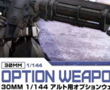 1/144 30MM Option Weapon 1 for Alto