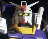 1/60 PG Gundam RX-78-2