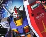 1/100 MG RX-78-2 Gundam Ver 1.5