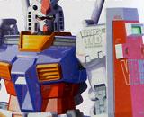1/100 MG RX-78-2 Gundam Ver.Ka