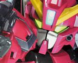 SD Aegis Gundam (No261)