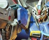 1/144 HG Force Impulse Gundam