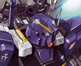 1/144 HG RX-121-2 Gundam TR-1 (Hazel II)