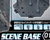 Customise Scene Base