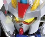 SD Gundam EX-Standard Gundam Aile Strike