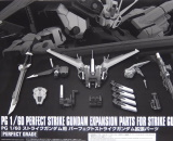 1/60 PG Perfect Strike Gundam Expansion Parts