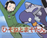 Plamax Hisone and Masotan (Dragon Pilot)