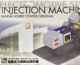 1/60 Electromotive Injection Machine