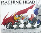 Gundam Machine Head Gashapon