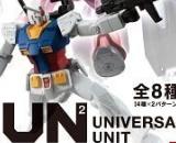Gundam Universal Unit