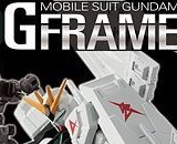 Mobile Suit Gundam: G Frame Vol.1 Sazabi