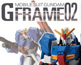 Mobile Suit Gundam: G Frame Vol.2 Dom