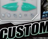 Customise Effect (Slash Image, Green)
