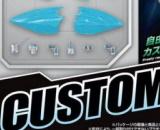 Customise Effect (Slash Image, Blue)