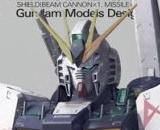 1/100 MG Nu Gundam Ver.KA (Titanium Ver.)