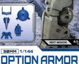 1/144 30MM High Mobility Type Option Armour (Cielnova, Blue)