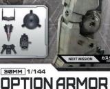 1/144 30MM High Mobility Type Option Armour (Cielnova, Black)