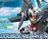 1/144 HGBD:R Double Rebake Rifle