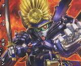 BB Oda Nobunaga Gundam