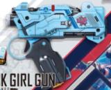 Girl Gun Lady (GGL) Attack Girl Gun Ver. Alpha Tango W/ First Release Bonus