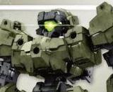 1/144 30MM EEXM-21 Rabiot (Green)