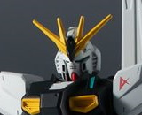 Gundam Universe RX-93 Nu Gundam