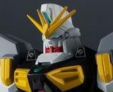 Gundam Universe XXXG-01SR Gundam Sandrock
