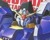 1/144 HGUC MSZ-006 Zeta Gundam (Clear Ver.)