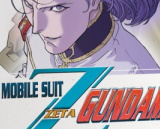 Mobile Suit Zeta Gundam Part 2 of 2 - Blu-ray (w/ Art Book)