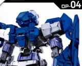 1/144 30MM Option Armour For Long Range Sniping (For Alto, Blue)