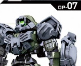 1/144 30MM Special Forces Option Armour (For Portanova, Light Grey)