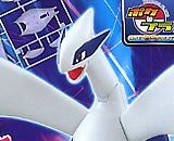 Lugia 04 Pokemon Plamo