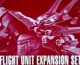 1/100 MG Flight Unit Expansion Set for Gundam Astray Red Frame