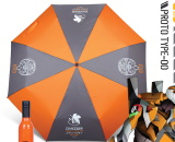 EVA Proto Type-00 Umbrella