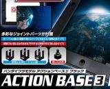 Action Base 3 (Black)