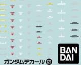 Gundam Decal 121 for 1/144 HG Mobile Suit Gundam Age 1