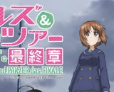 1/35 Girls und Panzer das Finale: Anglerfish Team Figure Set Winter Clothes Version