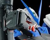 1/60 PG MBF-P03 Gundam Astray Blue Frame