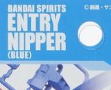 Bandai Spirits Entry Nipper (Blue)