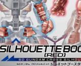 SD Gundam Cross Silhouette Booster (Red)