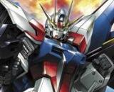 1/144 HGBF Build Strike Gundam Full Package