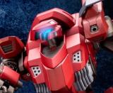 1/24 Hexa Gear Bulkarm Glanz (Red Alert)