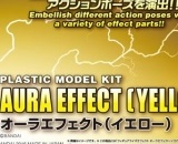 Figure-rise Effect: Aura Effect (Yellow)
