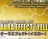 Figure-rise Effect: Aura Effect (Yellow)
