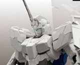 "1/144 RG RX-0 Unicorn Gundam (Premium ""Unicorn Mode"" Box)"