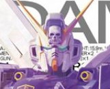 1/100 MG Crossbone Gundam X1 Ver. KA