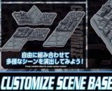 Customise Scene Base (Landscape Ver.)