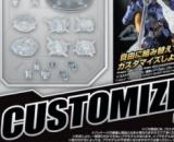 Customise Effect Burst Scene (Grey)